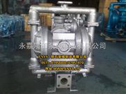 供应DBY-15电动隔膜泵,耐腐蚀电动隔膜泵