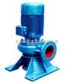 LW型直立排污泵原理,無堵塞立式污水泵