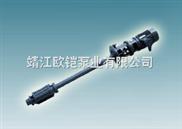 FYD型无泄漏多级液下泵