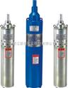 QGD、QG型潛水螺桿泵