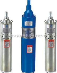 QGD、QG型潜水螺杆泵