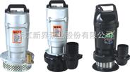 QDX, QX型潜水泵