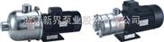 QDWF(J)不锈钢卧式多级离心泵