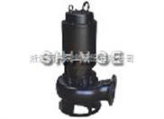 JBWQ系列搅拌式排污潜水电泵