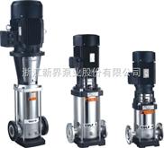QDLF不銹鋼立式多級離心泵