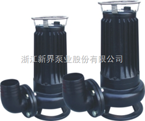 WQ(D)-QG(G)切割型污水污物潜水泵