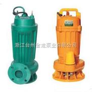 WQD、WQ污水污物潛水電泵