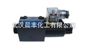 Z2FS10-5-3X/v截止单向阀DG4V-5-2A-MUH5-60