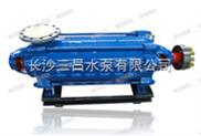 DM型多级矿用泵