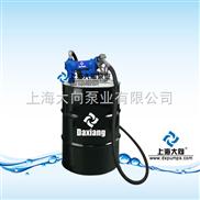 供应直流燃油加油泵,电动油泵12v,直流油泵12v