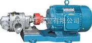 不锈钢齿轮油泵 KCB-83.3齿轮油泵