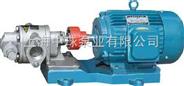 不锈钢齿轮油泵|KCB-83.3齿轮油泵