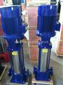 GDL立式多级离心泵-GDL多级管道离心泵,多级泵厂家,瓯北水泵厂,多级泵价格