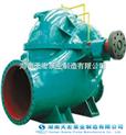 臥式smsfsy單級清水泵結構smsfsy中開清水泵