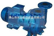 2BV-5110水環真空泵