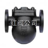 杠桿浮球式蒸汽疏水閥,熱靜力蒸汽疏水閥
