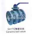 Q41TC手动陶瓷球阀、手动涡轮陶瓷球阀、气动陶瓷球阀、电动陶瓷球阀
