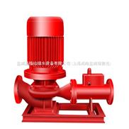 本廠熱銷立式單級穩壓緩沖消防泵