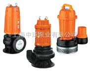 小型污水污物潜水电泵|WQD10-10-0.75单相潜水排污泵
