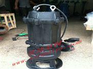 潛水無堵塞排污泵|qw排污泵原理|無堵塞潛水污水泵