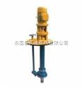 液下化工泵|不銹鋼液下泵|耐腐長軸液下泵|FY化工泵