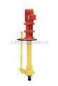 FY化工泵|立式液下化工泵|FY耐腐蝕液下泵制造商|立式不銹鋼液下泵