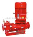 XBD-HY恒压消防泵,消防泵,消防泵价格,消防泵型号,消防泵厂家