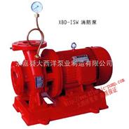 消防泵,XBD-L立式消防泵,单级泵,消防泵价格,消防泵概念
