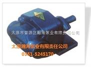 BCB摆线齿轮油泵