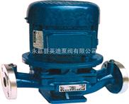 不锈钢化工泵,立式单级单吸化工泵,IHG立式管道泵,耐腐蚀离心泵