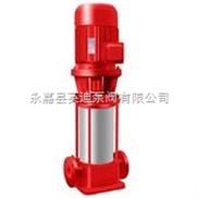 XBD消防泵|消防泵厂家|XBD-L型消防泵|消防泵系列