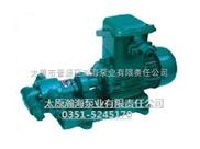 KCB摆线齿轮油泵