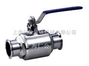 手动不锈钢卫生级快装球阀、气动卫生级球阀、气动卫生级蝶阀