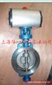 D671H-16C DN65 气动碳钢蝶阀