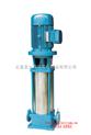 GDL多级泵,GDL多级离心泵,GDL管道离心泵,GDL多级水泵,立式多级离心泵