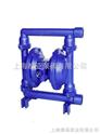 qby-25新型双隔膜泵价格|QBY-25塑料气动隔膜泵|不锈钢隔膜泵