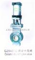 GZ643TC气动陶瓷干灰闸阀、陶瓷刀型闸阀、电动陶瓷闸阀