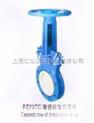 PZ73TC手动陶瓷排渣闸阀、气动陶瓷闸阀、电动陶瓷闸阀