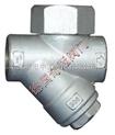进口焊接疏水阀型号