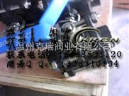 KRCN三片式碳钢球阀