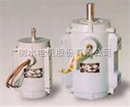 YSF 、YT系列专用电动机