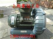高压防爆气泵-防爆鼓风机_鼓风机_高压鼓风机--微型防爆风机