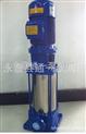 供應多級泵立式離心多級泵GDL多級泵