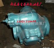 KCB-200不锈钢齿轮泵 不锈钢输油泵