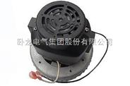 串激电机U95-30