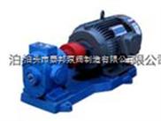 適用于輸送介質溫度不高于200℃ZYB型系列渣油泵/YCB齒輪泵