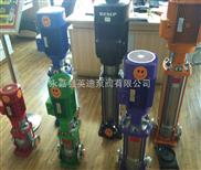 多级离心泵用途,CDLF不锈钢离心泵,立式多级管道泵,山东多级泵
