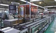 串激马达转子生产线LSX01