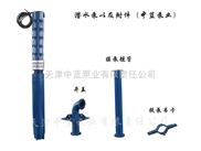 供應高質量礦山潛水泵質優價廉