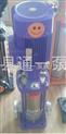 通一CDLF多级泵不锈钢离心多级泵